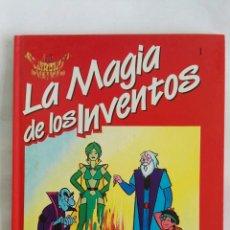 Enciclopedias de segunda mano: LA MAGIA DE LOS INVENTOS EL FUEGO 1 SALVAT. Lote 170447622