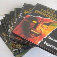 Enciclopedias de segunda mano: ENCICLOPEDIA DEL OCULTISMO 11 TOMOS. Lote 171766658
