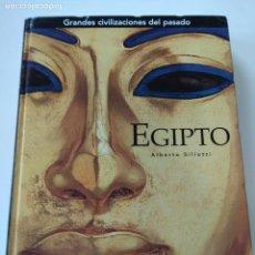 Enciclopedias de segunda mano: GRANDES CIVILIZACIONES DEL PASADO. EGIPTO. ALBERTO SILIOTTI.. Lote 171872938