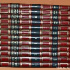 Enciclopedias de segunda mano: ENCICLOPEDIA SALVAT DICCIONARIO (12 TOMOS) - 1978. Lote 173921538
