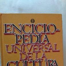 Enciclopedias de segunda mano: ENCICLOPIA UNIVERSAL DE LA CULTURA A – Z EL MUNDO. Lote 176018120