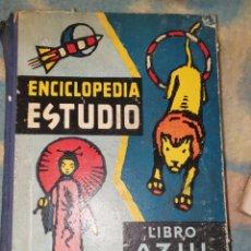 Enciclopedias de segunda mano: ENCICLOPEDIA ESTUDIO. LIBRO AZUL. Lote 178333402
