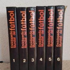Enciclopedias de segunda mano: == AR03 - ENCICLOPEDIA MUNDIAL DEL FÚTBOL - 6 TOMOS. Lote 178399423