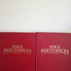 Enciclopedias de segunda mano: GENIOS DE LA MÚSICA ESPAÑOLA. Lote 179156336