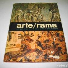 Enciclopedias de segunda mano: ARTE RAMA - ED. CODEX - 1962 - VOL. 1. Lote 179258026
