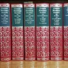 Enciclopedias de segunda mano: PRIMERA EDICIÓN ESPECIAL PARA PLANETA. GRANDES NOVELISTAS MUNDIALES. Lote 182430131