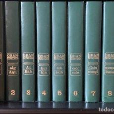 Enciclopedias de segunda mano: ENCICLOPEDIA CATALANA. Lote 182889802