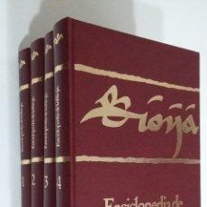 Enciclopedias de segunda mano: ENCICLOPEDIA DE LA RIOJA H.E.S.A. FRANCISCO MARTÍN LOSA. 4 TOMOS VOLUMENES. TDK404. Lote 182826152