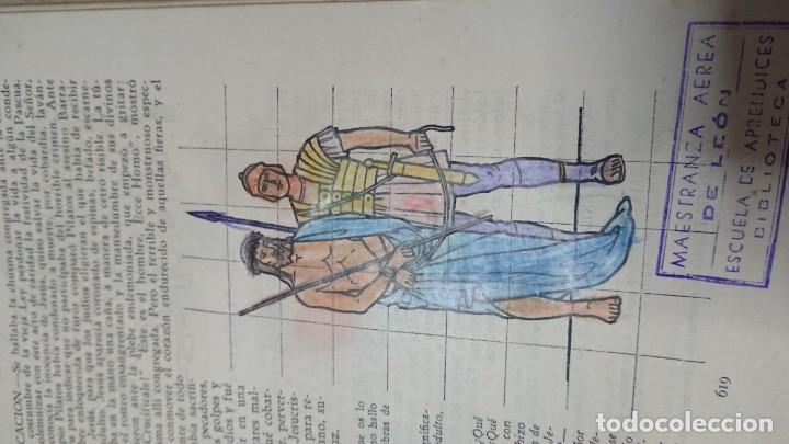Enciclopedias de segunda mano: ENCICLOPEDIA ESCOLAR EN DIBUJOS GRADO ELEMENTAL, MEDIO Y SUPERIOR - Foto 12 - 183517355