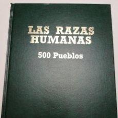 Enciclopedias de segunda mano: LAS RAZAS HUMANAS. 500 PUEBLOS. CÓMO SON Y DÓNDE VIVEN. TOMO 1. Lote 184745633