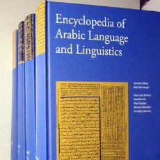 Enciclopedias de segunda mano: ENCYCLOPEDIA OF ARABIC LANGUAGE AND LINGUISTICS (VOL. I-IV) - BOSTON 2005-2007. Lote 190139982
