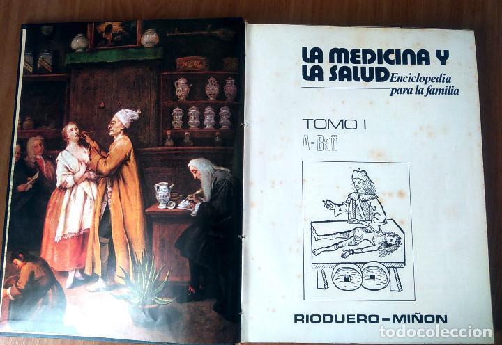 Enciclopedias de segunda mano: LA MEDICINA Y LA SALUD - COMPLETA: 7 VOLÚMENES- ED RIODUERO MIÑÓN 1973 - 2160 PAG - Foto 5 - 189895342