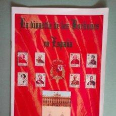 Enciclopedias de segunda mano: LIBROS HISTORIA ESPAÑA - LA DINASTIA DE LOS BORBONES EN ESPAÑA PEDRO MUÑOZ CALA. Lote 194202297