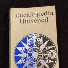 Enciclopedias de segunda mano: ENCICLOPEDIA UNIVERSAL EDITORIAL HERDER. Lote 194334330