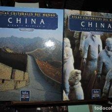Enciclopedias de segunda mano: CHINA TOMO I Y II. BLUNDEN, CAROLINE; ELVIN, MARK. COL. ATLAS CULTURALES DEL MUNDO. ED. FOLIO. Lote 194367722