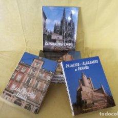 Enciclopedias de segunda mano: ENCICLOPEDIA PATRIMONIO CULTURAL DE ESPAÑA, 7 TOMOS, EDICIONES RUEDA, MADRID, 2002. Lote 194764866
