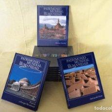 Enciclopedias de segunda mano: ENCICLOPEDIA PATRIMONIO MUNDIAL DE LA HUMANIDAD, 10 TOMOS, COMPLETA, RUEDA, 2001, MADRID. Lote 194766161