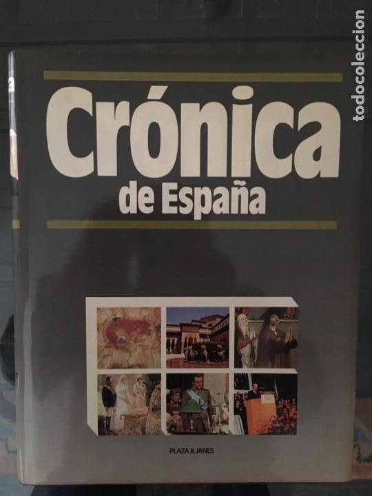 Enciclopedias de segunda mano: CRÓNICA PLAZA&JANES 6 VOLÚMENES - Foto 2 - 195149138
