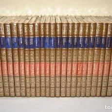 Enciclopedias de segunda mano: GRAN HISTORIA UNIVERSAL. 33 VOLS. DESDE LA PREHISTORIA HASTA LA SEGUNDA GUERRA MUNDIAL. PRECINTADOS. Lote 196489551