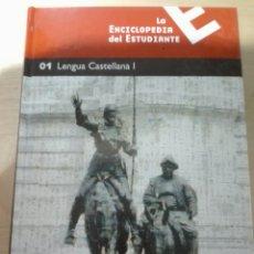 Livros em segunda mão: LA ENCICLOPEDIA DEL ESTUDIANTE . COMPLETA 20 VOLUMENES EDIC. SANTILLANA - EL PAIS AÑO 2005. Lote 198497293