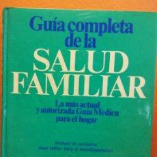 Enciclopedias de segunda mano: GUIA COMPLETA DE LA SALUD FAMILIAR. EDITORIAL PLANETA. GUIA MEDICA PARA EL HOGAR. Lote 199744136