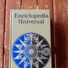 Enciclopedias de segunda mano: ENCICLOPEDIA UNIVERSAL DEL AÑO 70. Lote 199944888