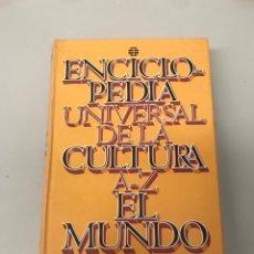 Enciclopedias de segunda mano: EL MUNDO. Lote 202833546