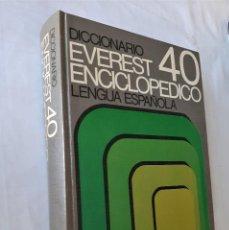 Enciclopedias de segunda mano: R 2192 DICCIONARIO EVEREST 40 ENCICLOPEDIA LENGUA ESPAÑOLA 1981 EDITORIAL EVEREST -TAPAS DURAS. Lote 203840845