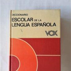 Enciclopedias de segunda mano: R 2193 ENCICLOPEDIA - DICCIONARIO ESCOLAR DE LA LENGUA ESPAÑOLA - VOX, BIBOGRAF AÑO 1986 TAPAS DURAS. Lote 203841617