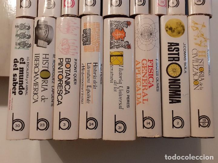 Enciclopedias de segunda mano: LOTE 17 TOMOS BIBLIOTECA HISPÁNICA ILUSTRADA - AÑOS 60 - RAMÓN SOPENA - Foto 3 - 204070670