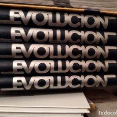 Enciclopedias de segunda mano: EVOLUCIÓN. ENCICLOPEDIA DE LA NUEVA TECNOLOGÍA QUE AFECTA A NUESTRAS VIDAS. 5 VOLÚMENES.1981. Lote 204279183