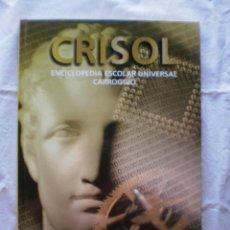 Enciclopedias de segunda mano: CRISOL. ENCICLOPEDIA ESCOLAR UNIVERSAL CARROGGIO. ZOOLOGIA, ECOLOGIA Y MEDIO AMBIENTE. Lote 205474740
