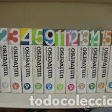 Enciclopedias de segunda mano: ENCICLOPEDIA UNIVERSO. Lote 205852056