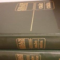 Enciclopedias de segunda mano: GRAN ENCICLOPÈDIA CATALANA. Lote 206492787