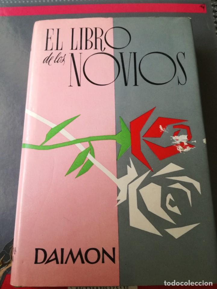 EL LIBRO DE LOS NOVIOS. (Libros de Segunda Mano - Enciclopedias)