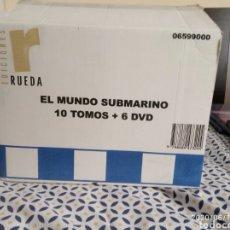 Enciclopedias de segunda mano: COLECCION 10 LIBROS + 6 DVD EL MUNDO SUBMARINO EDICIONES RUEDA. Lote 207947572