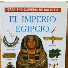 Enciclopedias de segunda mano: GRAN ENCICLOPEDIA DE BOLSILLO - EL IMPERIO EGIPCIO. Lote 208435177