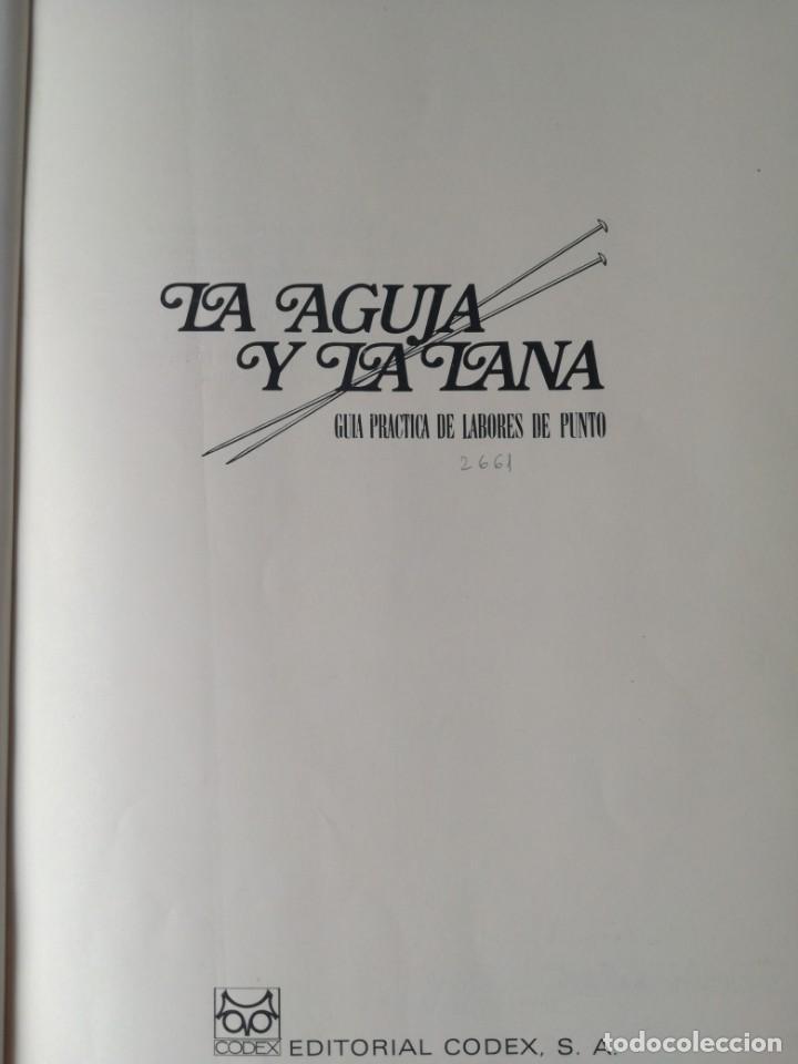 Enciclopedias de segunda mano: La aguja y la lana - Foto 2 - 209038545