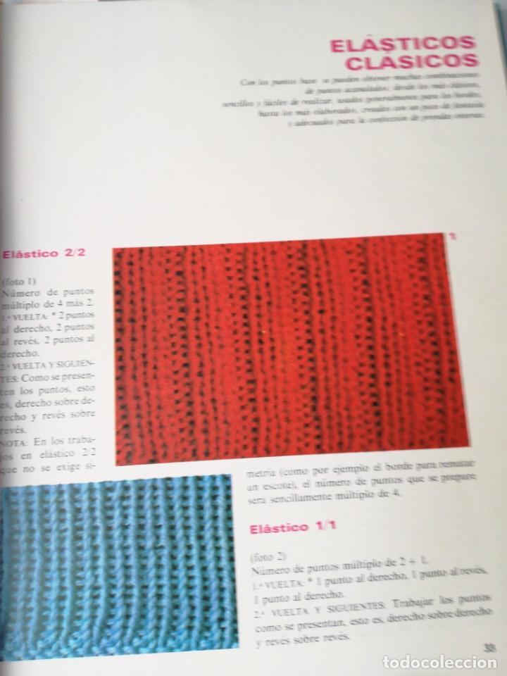 Enciclopedias de segunda mano: La aguja y la lana - Foto 4 - 209038545