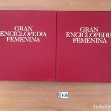 Enciclopedias de segunda mano: GRAN ENCICLOPEDIA FEMENINA. Lote 209802043