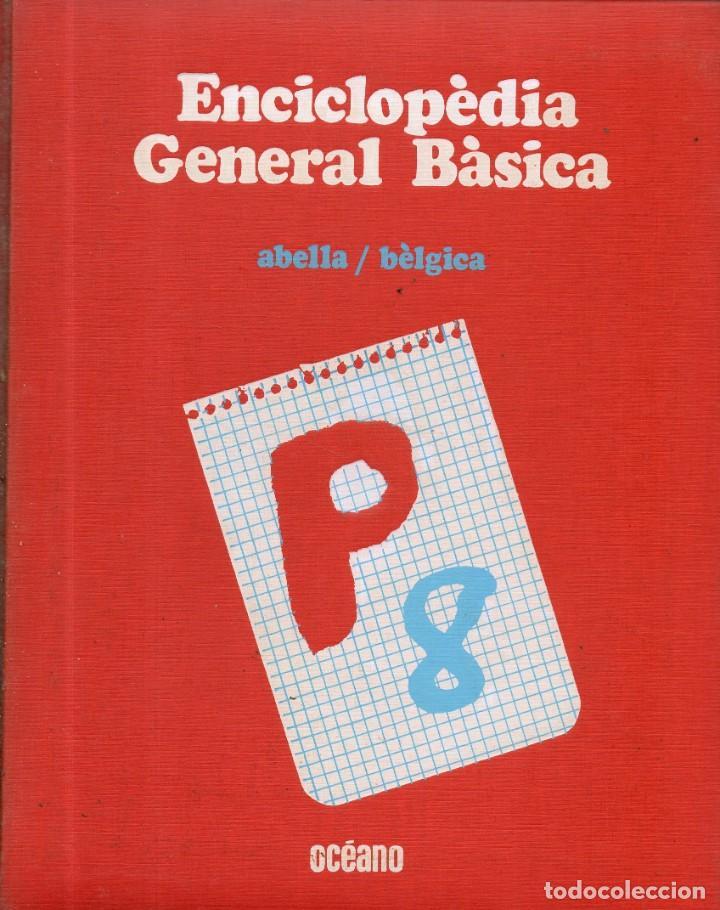 VESIV ENCICLOPEDIA GENERAL BASICA P 8 7 VOLUMENES 20 EUROS Y POR TOMOS SUELTO 5 (Libros de Segunda Mano - Enciclopedias)