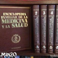 Enciclopedias de segunda mano: ENCICLOPEDIA FAMILIAR DE LA MEDICINA Y LA SALUD - SERVAGRUP - 6 TOMOS. Lote 210342841