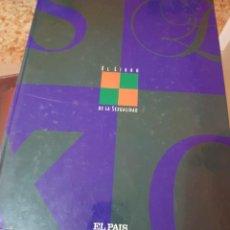 Enciclopedias de segunda mano: EL LIBRO DE LA SEXUALIDAD - EL PAÍS (ENCUADERNADO AL REVÉS). Lote 210598277