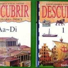 Enciclopedias de segunda mano: LOTE 2 TOMOS - ENCICLOPEDIA VISUAL SALVAT. DESCUBRIR. DICCIONARIO/AA-DI Y Nº 1. Lote 211919861