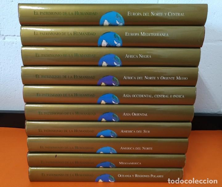EL PATRIMONIO DE LA HUMANIDAD - COLECCION COMPLETA ( 10 TOMOS ) - EDILIBRO - AÑO 1996 ...L1630 (Libros de Segunda Mano - Enciclopedias)