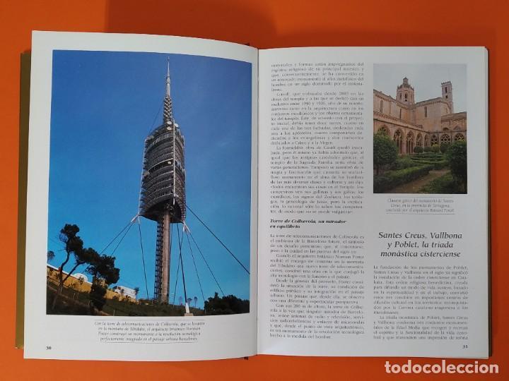 Enciclopedias de segunda mano: EL PATRIMONIO DE LA HUMANIDAD - COLECCION COMPLETA ( 10 TOMOS ) - EDILIBRO - AÑO 1996 ...L1630 - Foto 8 - 212596381