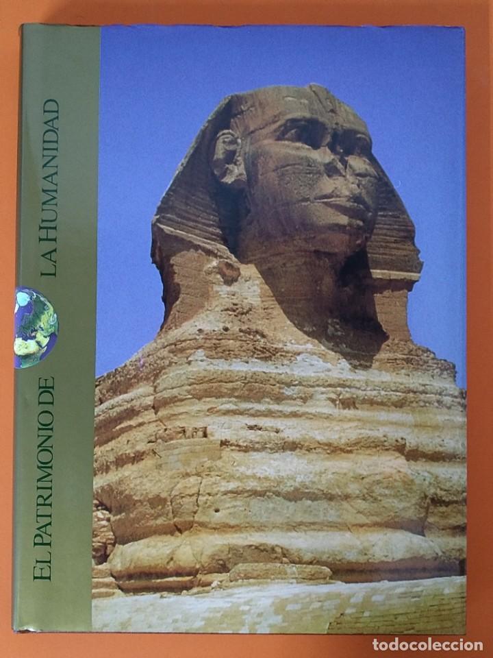 Enciclopedias de segunda mano: EL PATRIMONIO DE LA HUMANIDAD - COLECCION COMPLETA ( 10 TOMOS ) - EDILIBRO - AÑO 1996 ...L1630 - Foto 15 - 212596381