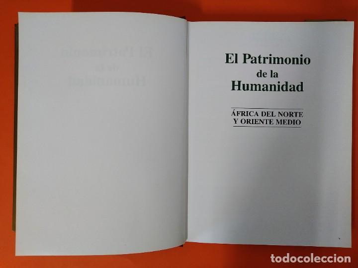 Enciclopedias de segunda mano: EL PATRIMONIO DE LA HUMANIDAD - COLECCION COMPLETA ( 10 TOMOS ) - EDILIBRO - AÑO 1996 ...L1630 - Foto 16 - 212596381