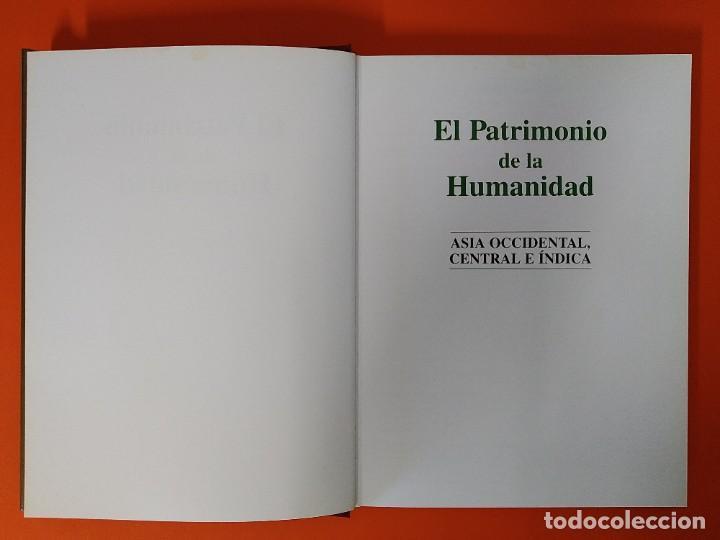 Enciclopedias de segunda mano: EL PATRIMONIO DE LA HUMANIDAD - COLECCION COMPLETA ( 10 TOMOS ) - EDILIBRO - AÑO 1996 ...L1630 - Foto 20 - 212596381