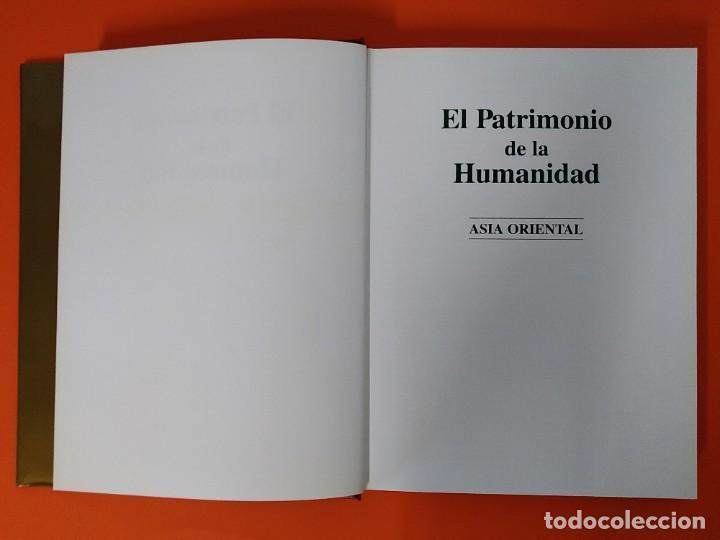 Enciclopedias de segunda mano: EL PATRIMONIO DE LA HUMANIDAD - COLECCION COMPLETA ( 10 TOMOS ) - EDILIBRO - AÑO 1996 ...L1630 - Foto 24 - 212596381